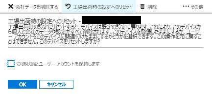 f:id:study-m:20180526002631p:plain