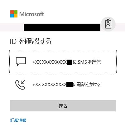 f:id:study-m:20180528035423p:plain