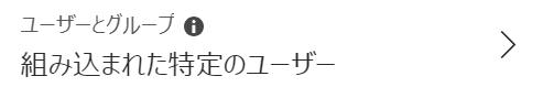 f:id:study-m:20180609103229p:plain