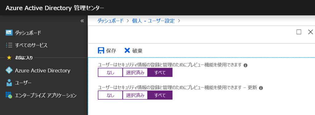 f:id:study-m:20190226004418p:plain