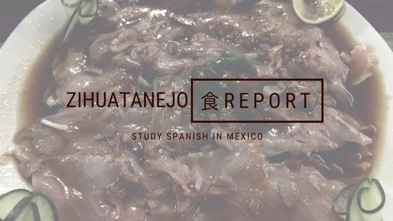 f:id:study-spanish:20180808025546j:plain