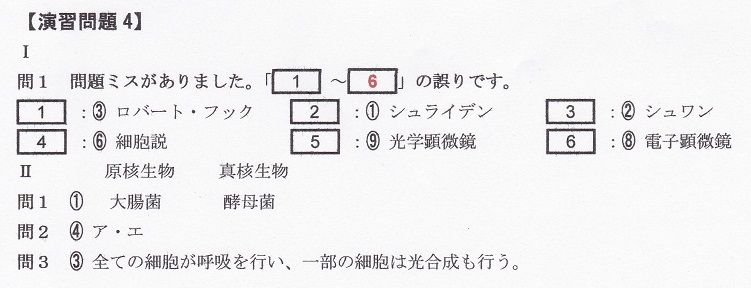 f:id:studyat:20180828212139j:plain