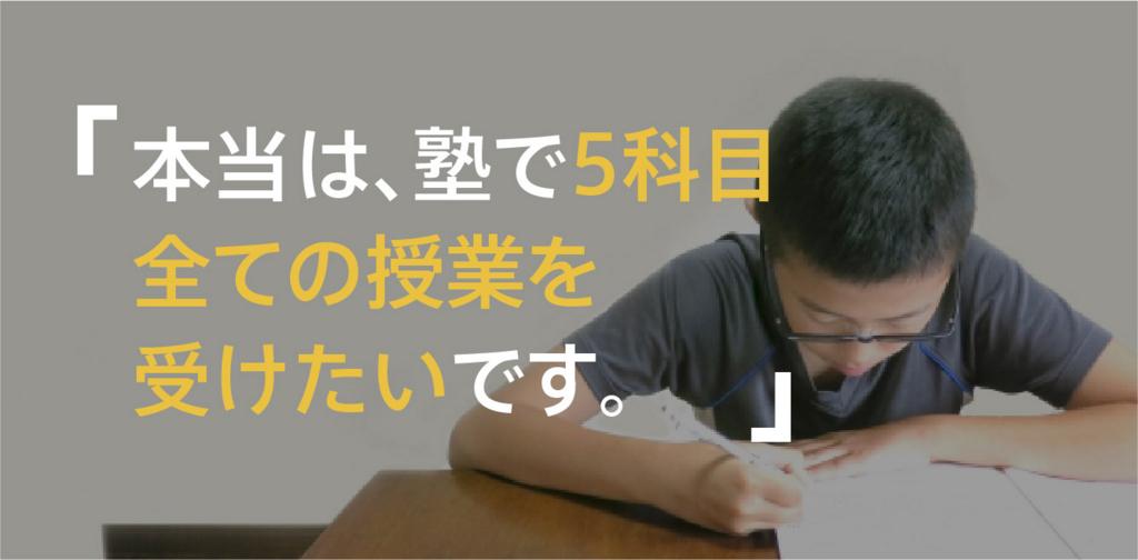 f:id:studycoupon:20171006183243j:plain