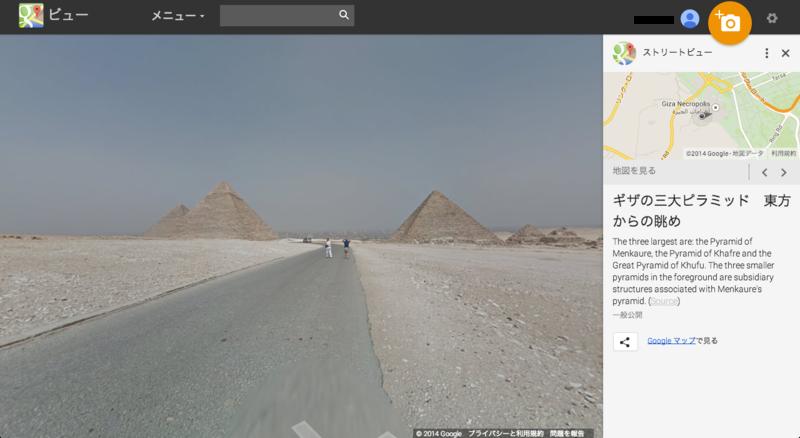 google street view6