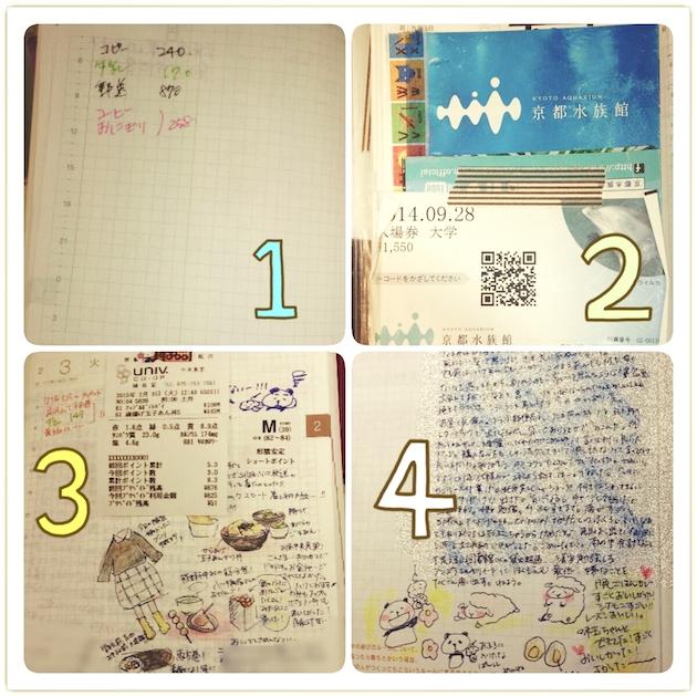 diary02