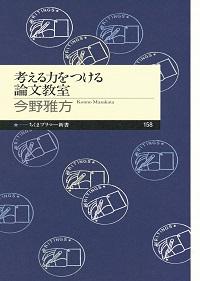 gendaibun-osusume02