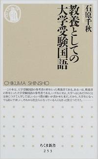 gendaibun-osusume03
