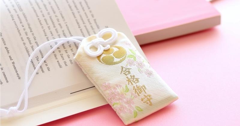 nyuushi-mochimono2