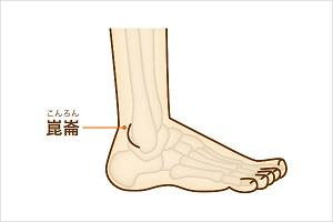 tsubo06