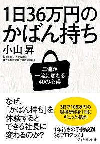 saikyou-shokuji02