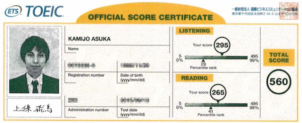 kamijo-score560