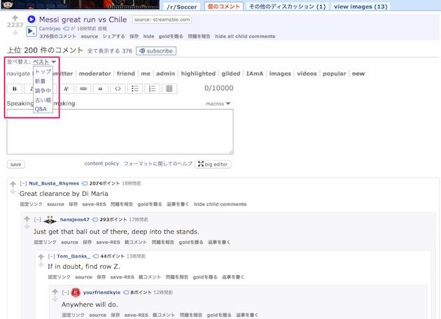 reddit05