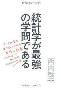 saikyouno-gakumon4