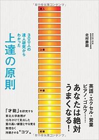 jotatsu-gensoku02