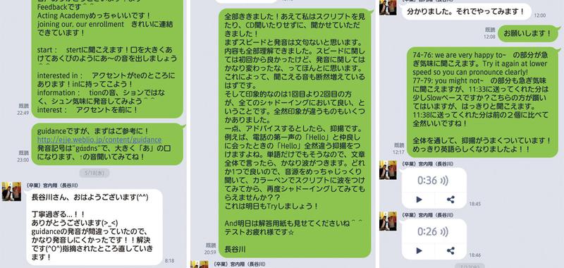 line-sc-miyauchi