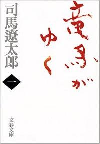 akogare-book05