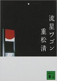 nakeru-shosetsu03