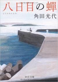 nakeru-shosetsu04