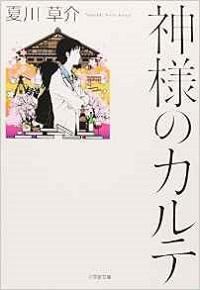 nakeru-shosetsu05
