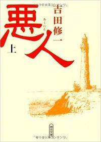 nakeru-shosetsu06