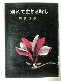 nakeru-shosetsu07