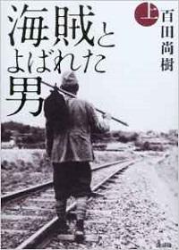 nakeru-shosetsu09