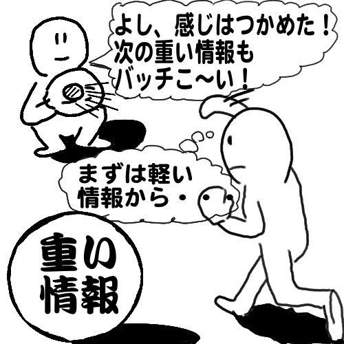saisyu-kaito-04-02