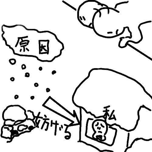 tokiyoshi-02-02