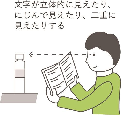 photo-reading-04-03