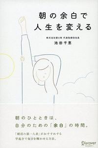 asa-yohaku