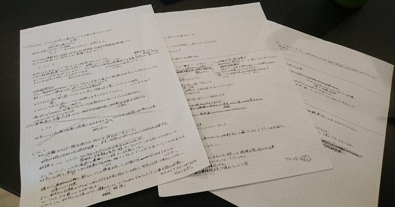 shikou-a4tegaki03