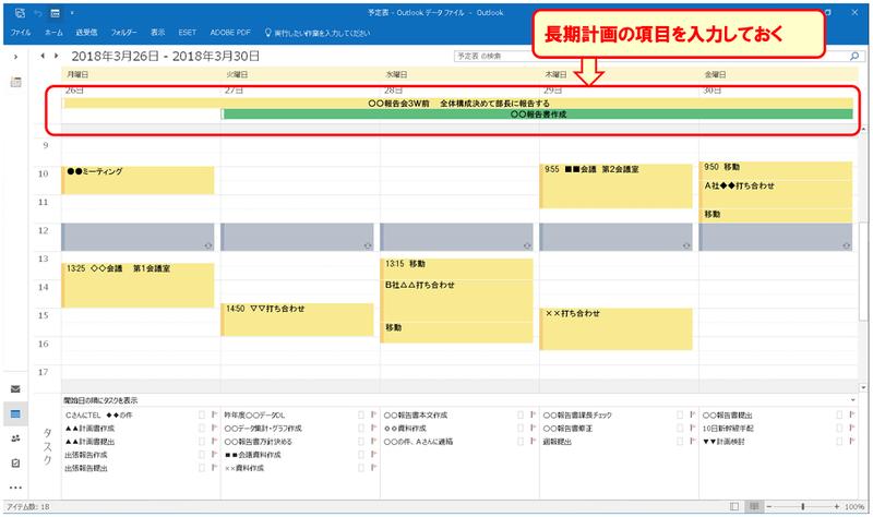 time-management-10-03