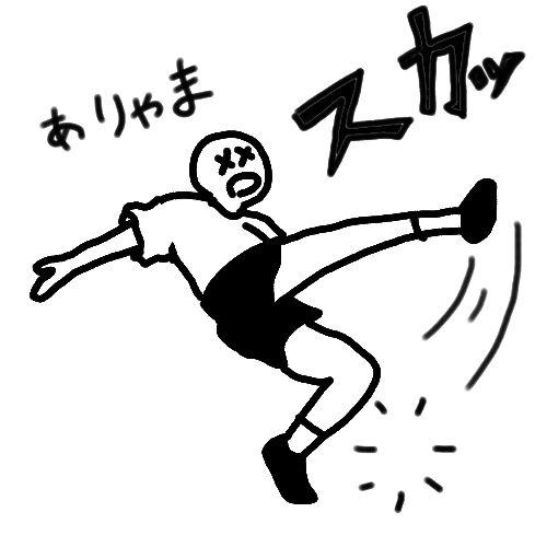 saisyu-kaito-05-07