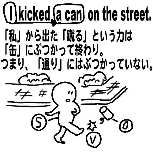 saisyu-kaito-05-09