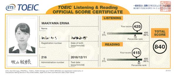 toeic-makiyama%e3%81%ae%e3%82%b3%e3%83%92%e3%82%9a%e3%83%bc