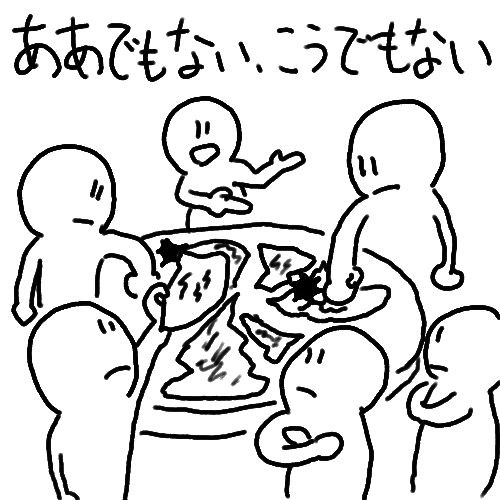 saisyu-kaito-08-02