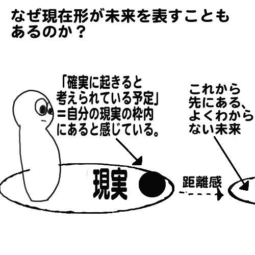 saisyu-kaito-09-02
