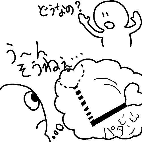 saisyu-kaito-11-02