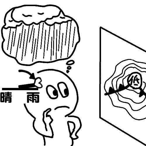 saisyu-kaito-11-04