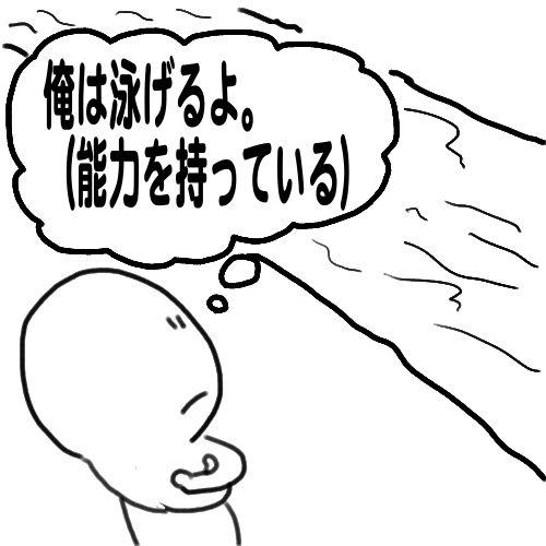 saisyu-kaito-11-06