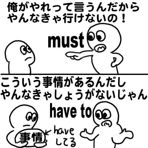saisyu-kaito-11-08