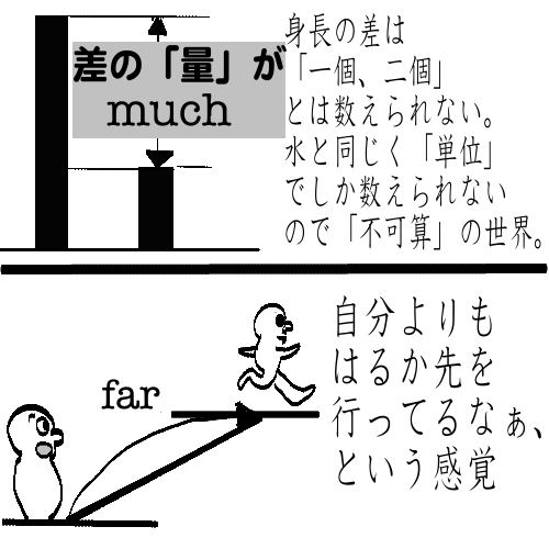 saisyu-kaito-17-02