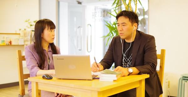 fujita-san-training