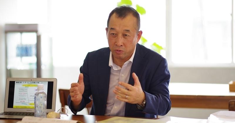 itagoshi-san-coaching-03