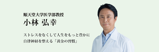 kobayashi-ver1