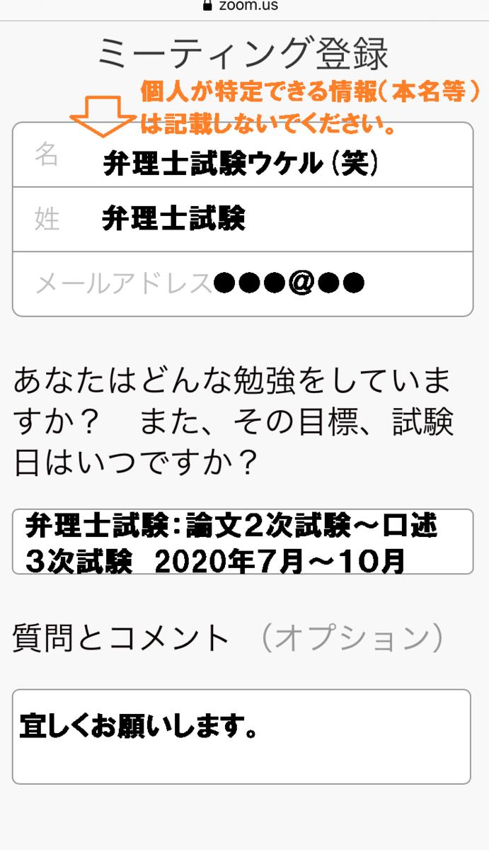 f:id:studyrecord:20200108172551p:plain