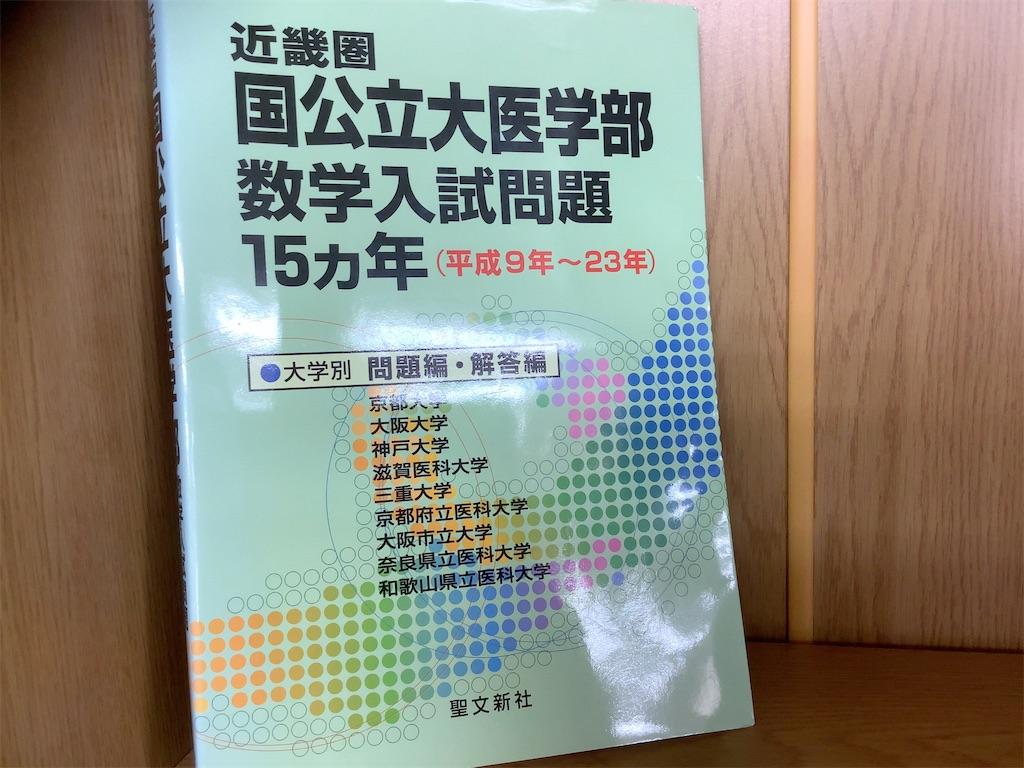 f:id:studyroomgift:20200404151309j:image