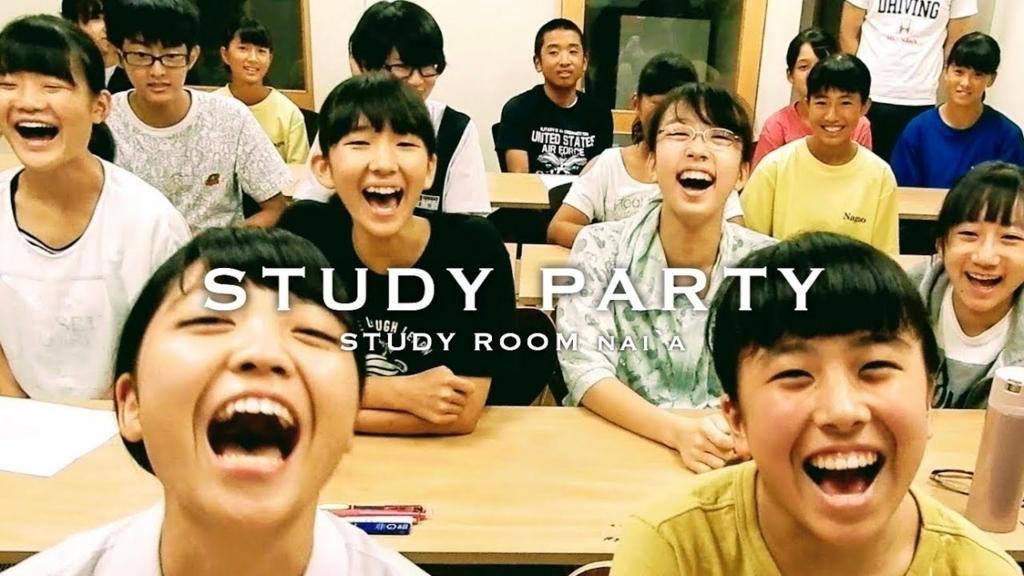 f:id:studyroomnaia:20180323164608j:plain