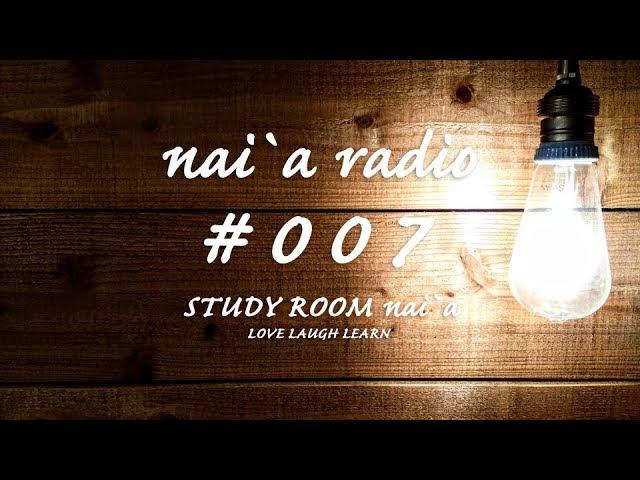 f:id:studyroomnaia:20180323185823j:plain