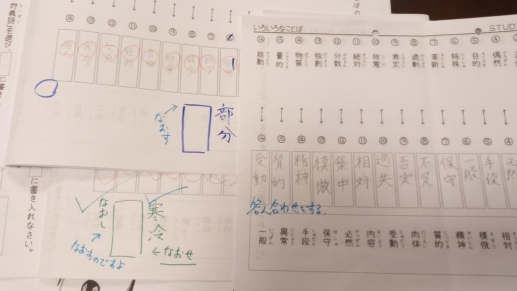 f:id:studyroomnaia:20180331202953j:plain